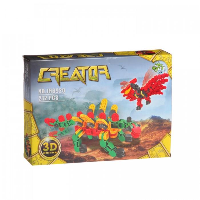 Конструкторы Dragon Toys Страйп Динозавры JH6920 (212 элементов) набор развивающий tolo toys динозавры