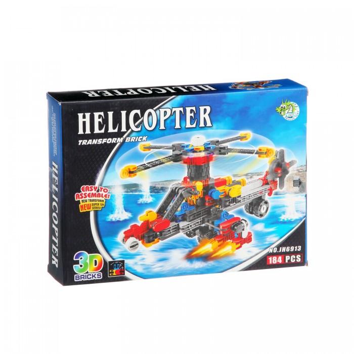 Конструкторы Dragon Toys Страйп Вертолёт JH6913 (184 элемента) конструкторы dragon toys страйп трансформер робот jh6910 148 элементов