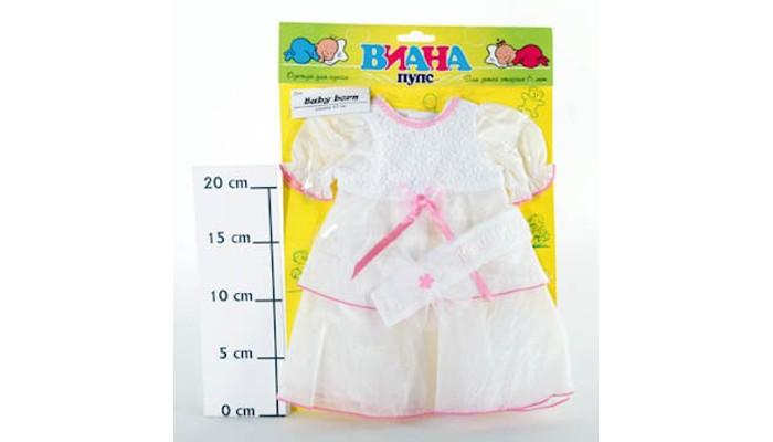 Куклы и одежда для кукол Виана Одежда для кукол Модель 11.723 куклы и одежда для кукол bayer малышка первый поцелуй 42 см