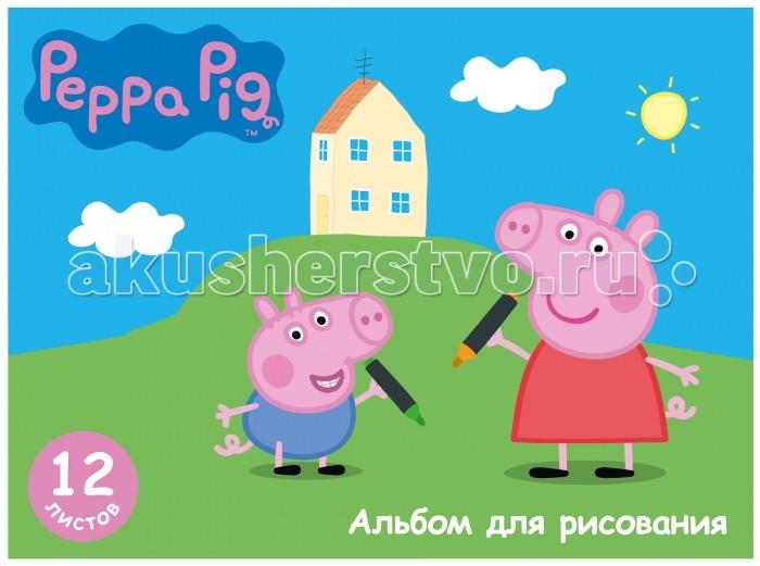 Принадлежности для рисования Свинка Пеппа (Peppa Pig) Альбом для рисования 29606 12 листов цветная бумага 1 сторонняя 16 листов 8 цветовpeppa pig свинка пеппа