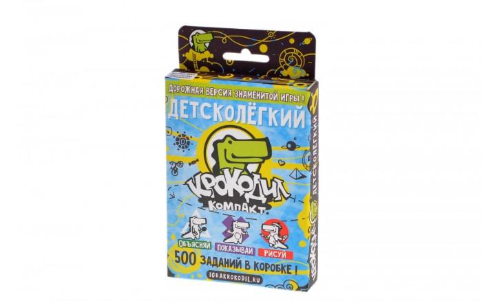 <b>Magellan Настольная игра Крокодил</b> ДетскоЛегкий - Акушерство ...