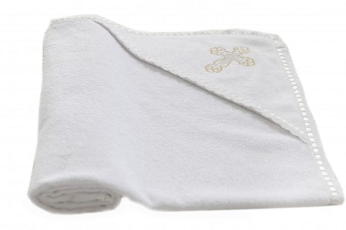 Крестильная одежда Makkaroni Kids Крестильное полотенце Крещение полотенце для кухни арти м пасхальные традиции