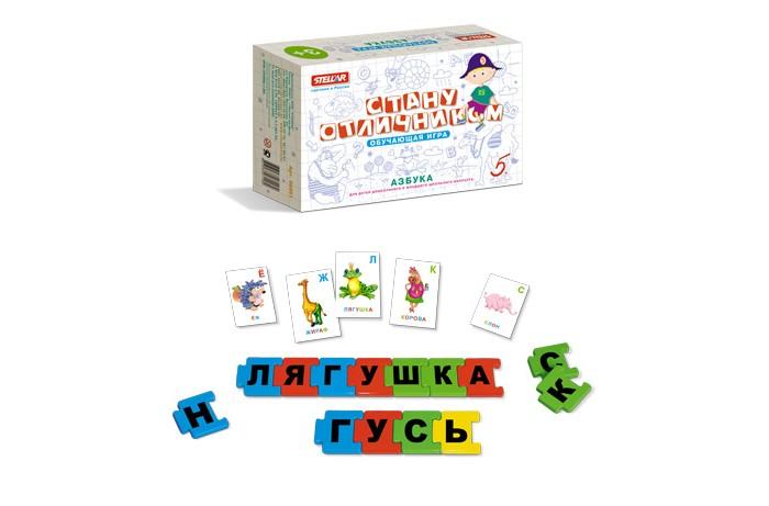 Раннее развитие Стеллар Стану отличником Азбука стеллар настольная игра стану отличником азбука арифметика стеллар