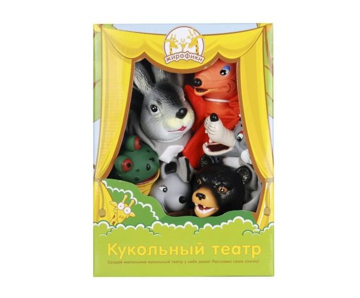 Жирафики Кукольный Театр Теремок (6 кукол)