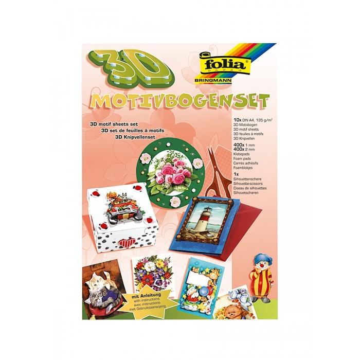 Наборы для творчества Folia Набор для создания 3D аппликаций большой folia набор для детского творчества креатив
