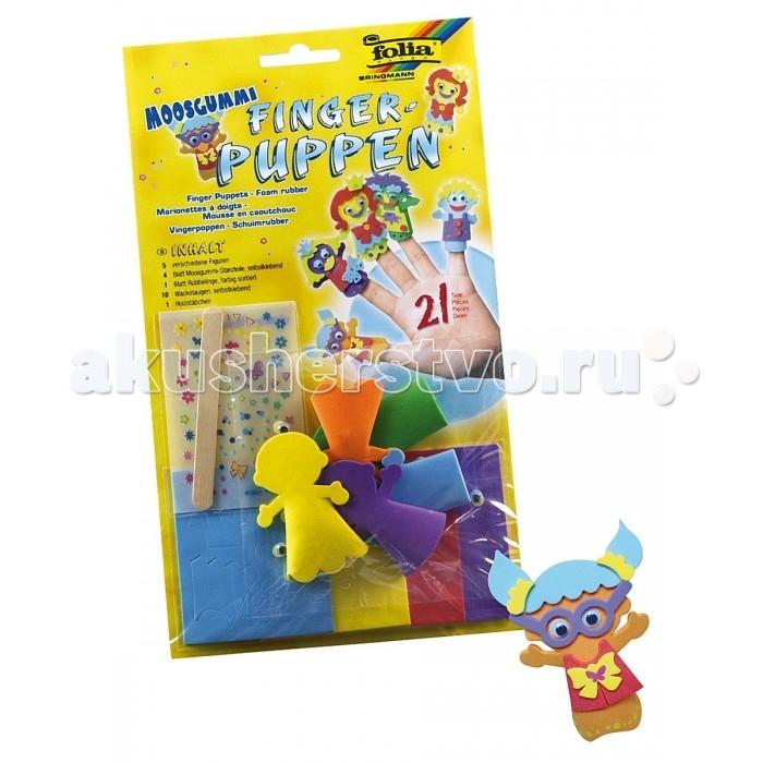 Наборы для творчества Folia Набор для творчества Дети folia набор для детского творчества креатив