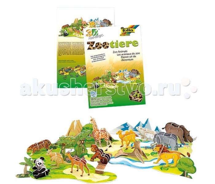 Наборы для творчества Folia Набор для детского творчества Животные набор для детского творчества набор веселая кондитерская 1 кг
