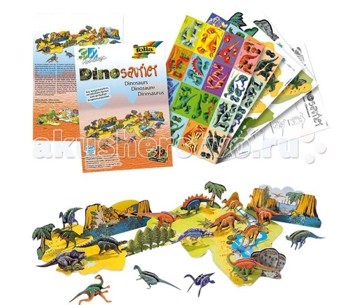 Folia Набор для детского творчества Динозавры