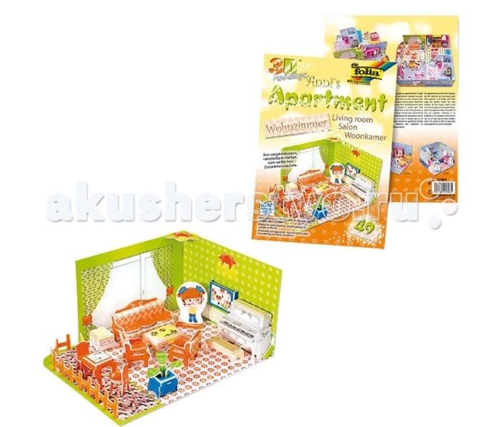 Наборы для творчества Folia Набор для детского творчества Гостиная наборы для творчества folia набор для детского творчества чемоданчик весна