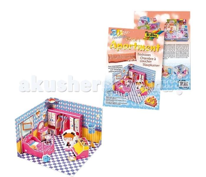 Наборы для творчества Folia Набор для детского творчества Спальная Комната наборы для творчества spiegelburg набор для детского творчества pferdefreunde 12265