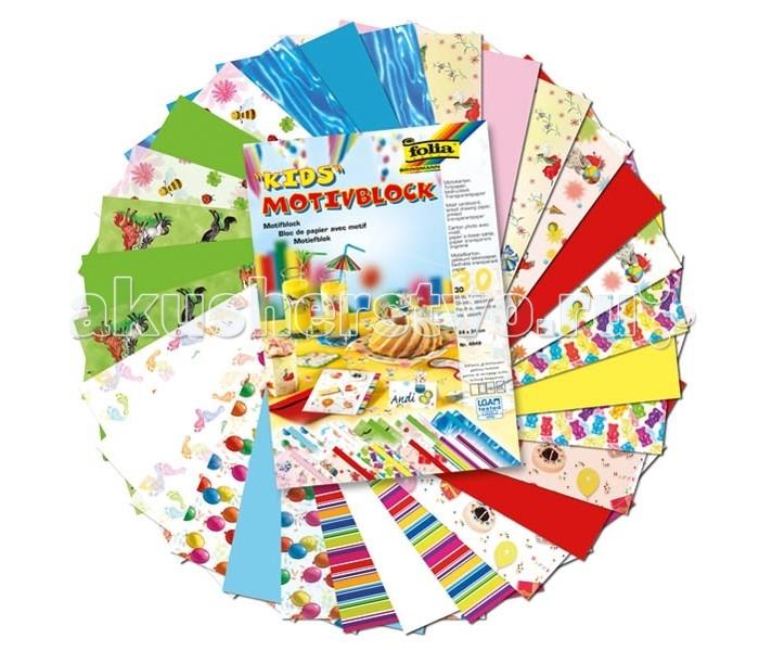 Канцелярия Folia Альбом декоративной бумаги folia набор для детского творчества креатив