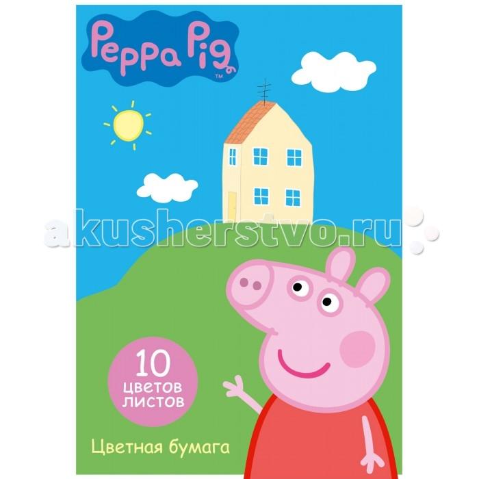 Канцелярия Свинка Пеппа (Peppa Pig) Бумага цветная 10 цветов 2-сторонняя цветная бумага 1 сторонняя 16 листов 8 цветовpeppa pig свинка пеппа
