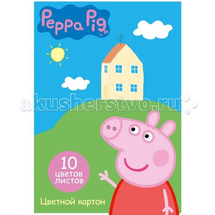 Канцелярия Свинка Пеппа (Peppa Pig) Картон цветной 10 цветов цветная бумага 1 сторонняя 16 листов 8 цветовpeppa pig свинка пеппа