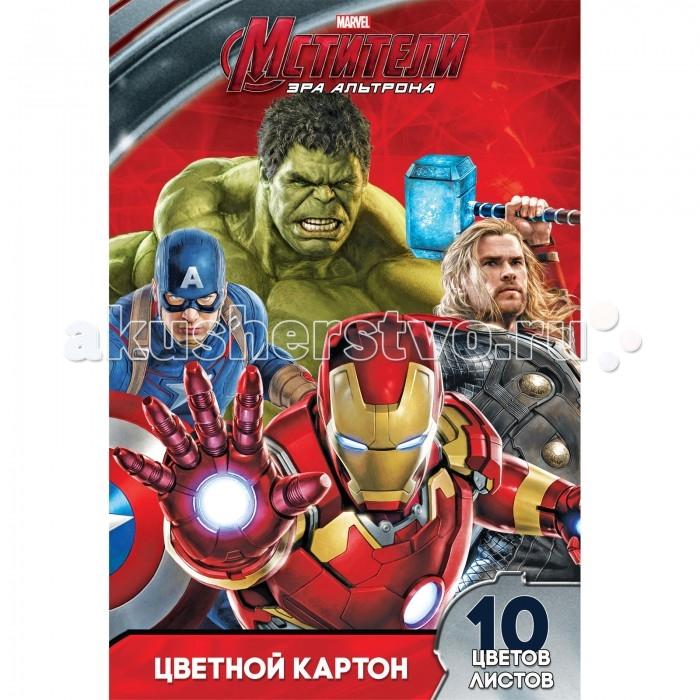 Росмэн Картон цветной 10 цветов Marvel Мстители академия групп картон цветной 16 листов 16 цветов трансформеры