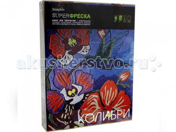 Наборы для творчества Фантазер Супер фреска Колибри набор для лепки фантазер глина голубая 217011