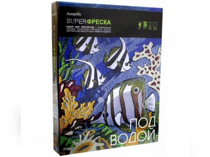 Наборы для творчества Фантазер Супер фреска Под водой наборы для творчества фантазер фреска рыба