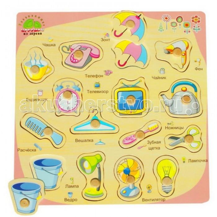 Пазлы QiQu Wooden Toy Factory Рамка-вкладыш Предметы деревянные игрушки qiqu wooden toy factory поезд