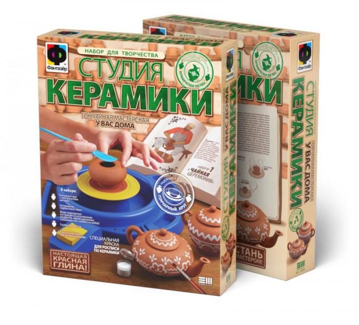 Наборы для творчества Фантазер Гончар Студия керамики Чайная церемония