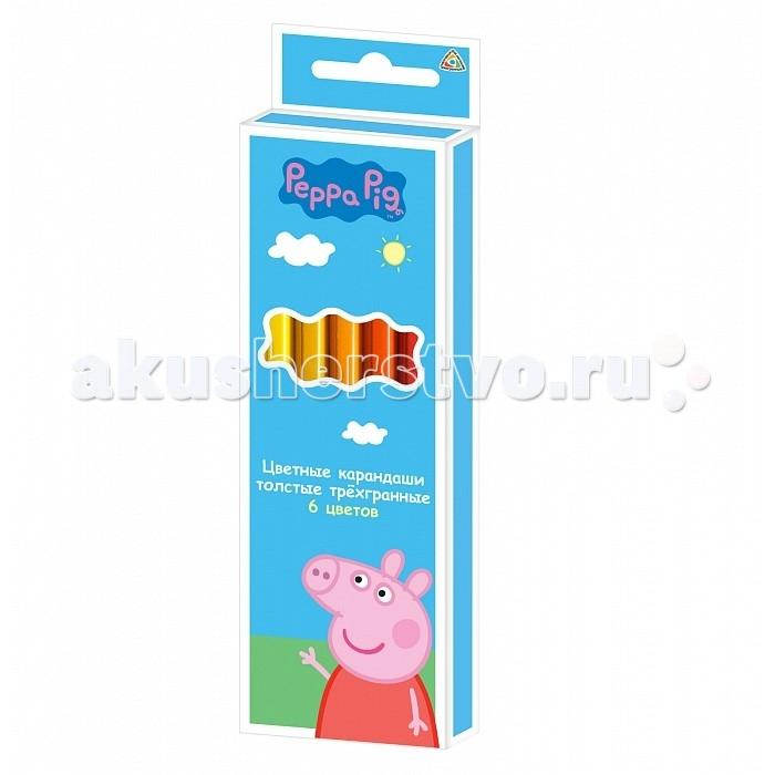 Карандаши, восковые мелки, пастель Свинка Пеппа (Peppa Pig) Карандаши цветные толстые 6 цветов пазл origami peppa pig транспорт 4 в 1