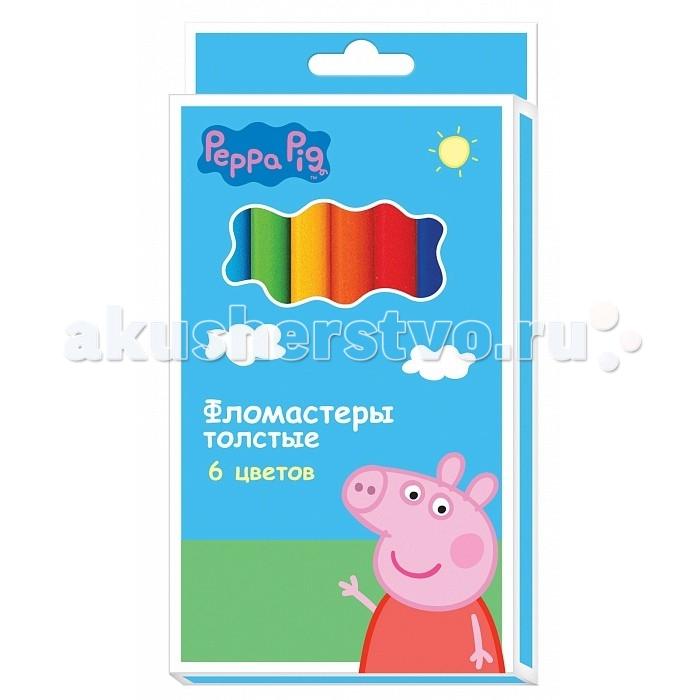 Фломастеры Свинка Пеппа (Peppa Pig) Фломастеры толстые Свинка Пеппа 6 цветов цветные карандаши толстые свинка пеппа 6 цветов peppa pig