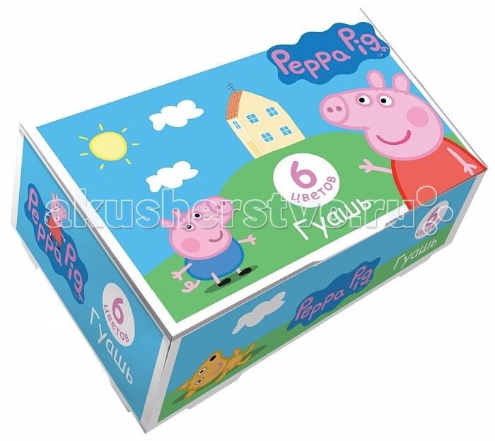 Краски Свинка Пеппа (Peppa Pig) Гуашь Свинка Пеппа 6 цветов цветная бумага 1 сторонняя 16 листов 8 цветовpeppa pig свинка пеппа