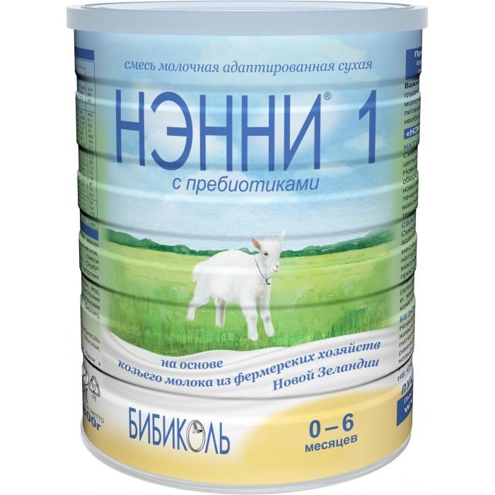 Бибиколь Нэнни 1 Молочная смесь с пребиотиками на основе козьего молока с рождения 800 г