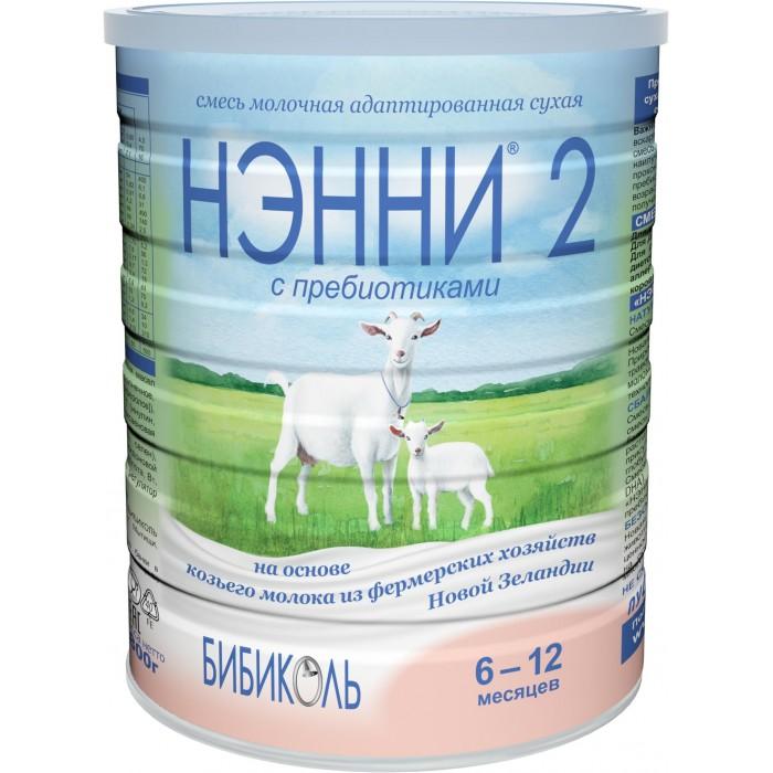 Детское питание , Молочные смеси Бибиколь Нэнни 2 Молочная смесь с пребиотиками на основе козьего молока с 6 мес. 800 г арт: 146219 -  Молочные смеси