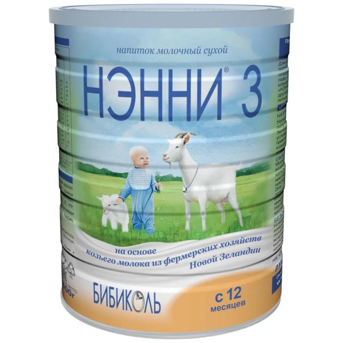 Детское питание , Молочные смеси Бибиколь Нэнни 3 Молочная смесь на основе козьего молока от 1 года 800 г арт: 146223 -  Молочные смеси