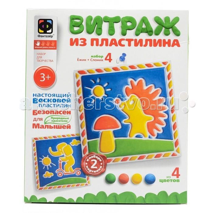 Всё для лепки Фантазер Пластилин витражный Ежик и Слоненок всё для лепки гамма пластилин юный художник 10 цветов