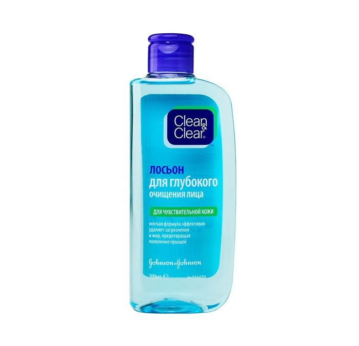 Косметика для мамы Clean & Clear Лосьон для глубокого очищения лица для чувствительной кожи 200 мл ультразвуковой прибор для тела us medica velvet skin розовый