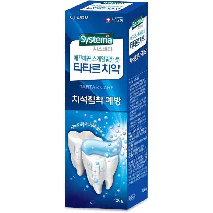 все цены на  Гигиена полости рта CJ Lion Зубная паста Systema Tartar против образования зубного камня 120 г  онлайн