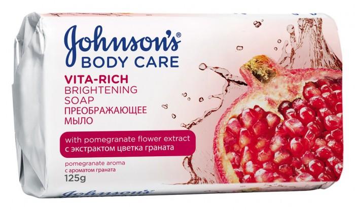 Косметика для мамы Johnsons Body Преображающее мыло с экстрактом цветка граната 125 г мыло фантазер граната