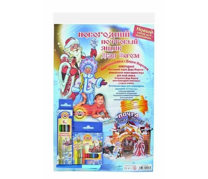 Наборы для творчества Koh-i-Noor Набор умелые руки Дед Мороз с сувенирной подставкой для карандашей умелые мастера