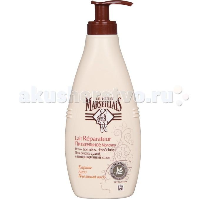 Косметика для мамы Le Petit Marseillais Питательное молочко для тела Карите, алое и пчелиный воск 250 мл молочко для тела питательное карите 250 мл
