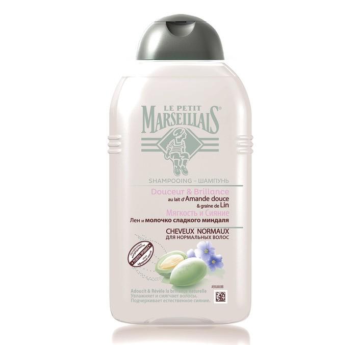 Косметика для мамы Le Petit Marseillais Шампунь Лен и молочко сладкого миндаля для нормальных волос 250 мл le petit marseillais шампунь голубика и масло сафлора для окрашенных и поврежденных волос 250 мл