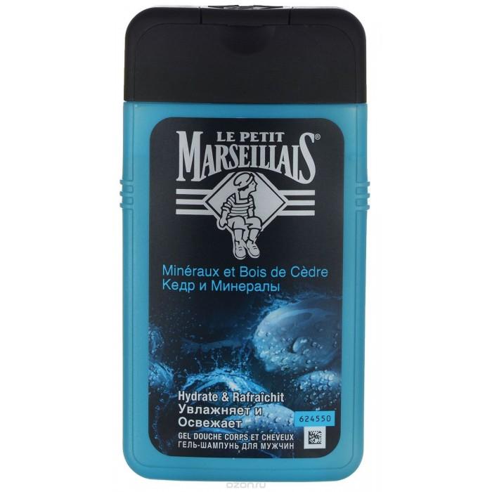 Косметика для мамы Le Petit Marseillais Гель-шампунь Кедр и минералы для мужчин 250 мл le petit marseillais шампунь голубика и масло сафлора для окрашенных и поврежденных волос 250 мл