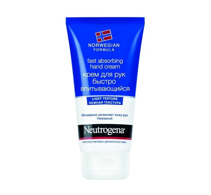 Косметика для мамы Neutrogena Крем для рук быстро впитывающийся 75 мл крем для рук neutrogena norwegeian formula без запаха