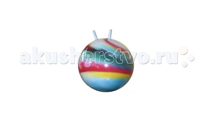 Stantoma Мяч радужный с рогами диаметр 45 см