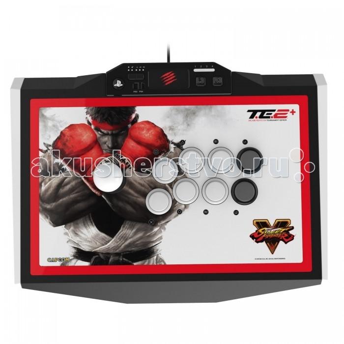 Mad Catz PS 4 Аркадный Стик Street Fighter V Arcade Fightstick TE2+PS 4 Аркадный Стик Street Fighter V Arcade Fightstick TE2+Официально лицензированный аркадный джойстик Street Fighter V TE2+  продолжает традицию всемирно известного TE2 FightStick. Благодаря деталям премиум – класса Sanwa Denshi, этот аркадный джойстик всегда готов к драке!  Улучши свои боевые навыки TE2+ поможет вам повысить уровень вашего боевого мастерства. После игры на обычном контроллере, возьмите аркадный джойстик - и вы почувствуете существенную разницу. Все, от расположения кнопок до качества деталей, в аркадном джойстике Mad Catz сделано так, чтобы вы могли разбить своих противников. Прочный и надежный, с возможностью индивидуальной настройки, SFV TE2+ поможет вам отточить свое мастерство и нанести решающий удар.   Характеристики: Чрезвычайно точные и надежные детали Sanwa Denshi Классическая 8-ми кнопочная аркадная схема Открывающаяся крышка корпуса для легкой настройки Рукоятка с шаровидным наконечником работает как левый или правый аналоговый стик или D-Pad, для любого вида игр Кнопки L3 и R3 для дополнительного контроля я во время игры Встроенный тачпад обеспечивает полный контроль в сенсорных играх для PS4 Подходит для консолей PlayStation 4 и PlayStation 3  Детали премиум-класса и аутентичная аркадная схема В аркадном джойстике Street Fighter V TE2 + использованы те же детали, что и в настоящих японских аркадных игровых автоматах. Детали Sanwa невероятно долговечны и могут выдерживать серьезные нагрузки, возникающие во время жестоких сражений, а кнопки OBSF-30 обеспечивают высокую точность. Аркадная схема с восемью кнопками - как у автоматов Vewlix – передает ощущения классического и эргономичного стиля, одновременно открывая свободу действий и ходов в игре. А высококачественная рукоятка Sanwa JLF с шаровидным наконечником обеспечивает точность управления.  Полный доступ Корпус Mad Catz' Tournament Edition 2+ можно открыть, чтобы получить доступ к внутренним деталям. Также там есть с