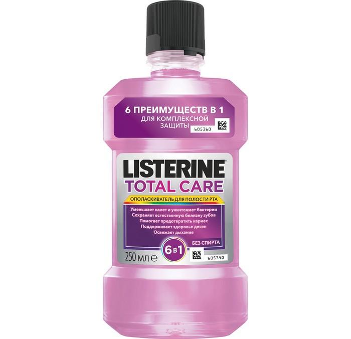 Гигиена полости рта Listerine Ополаскиватель для полости рта Total Care 250 мл aussie бальзам ополаскиватель mega instant для ежедневного использования 250 мл