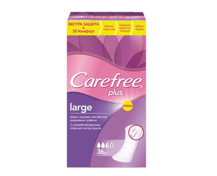 Гигиена для мамы Carefree Салфетки plus Large 36 шт. гигиена для мамы carefree салфетки plus large 36 шт