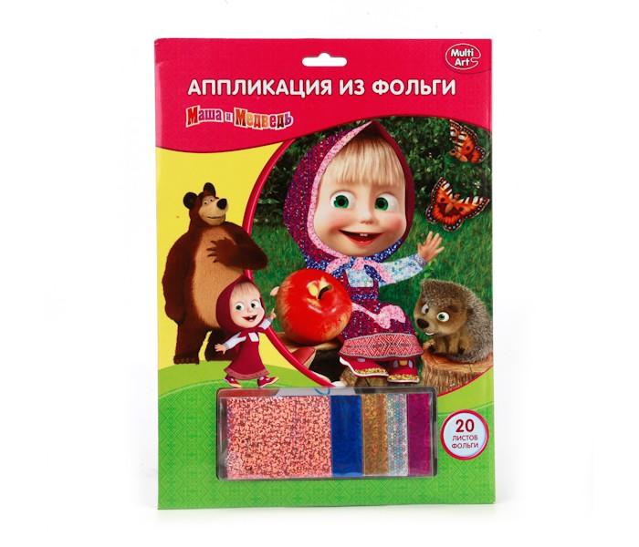 Наборы для творчества Multiart Аппликация из фольги Маша и медведь наборы для творчества русский стиль плетение из фольги