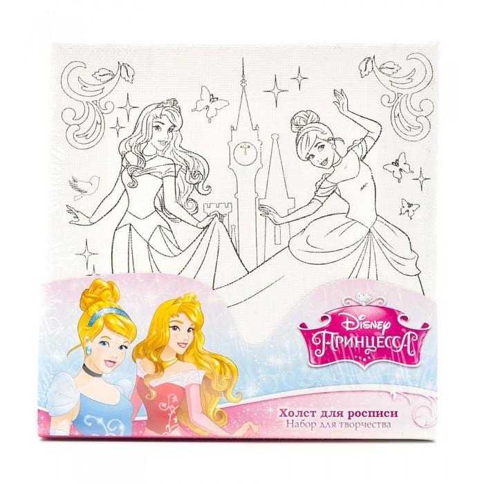 Раскраски Multiart Набор для росписи по холсту Принцессы Disney planes набор для росписи по холсту самолеты