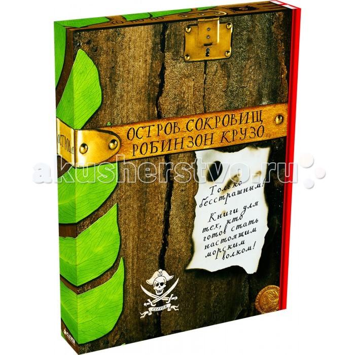 Clever Комплект книг в коробе Острова