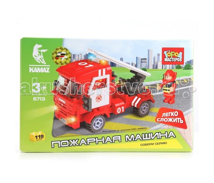 Конструкторы Город мастеров Пожарная машина (119 деталей) куплю машину бу ниссан альмера город тверь