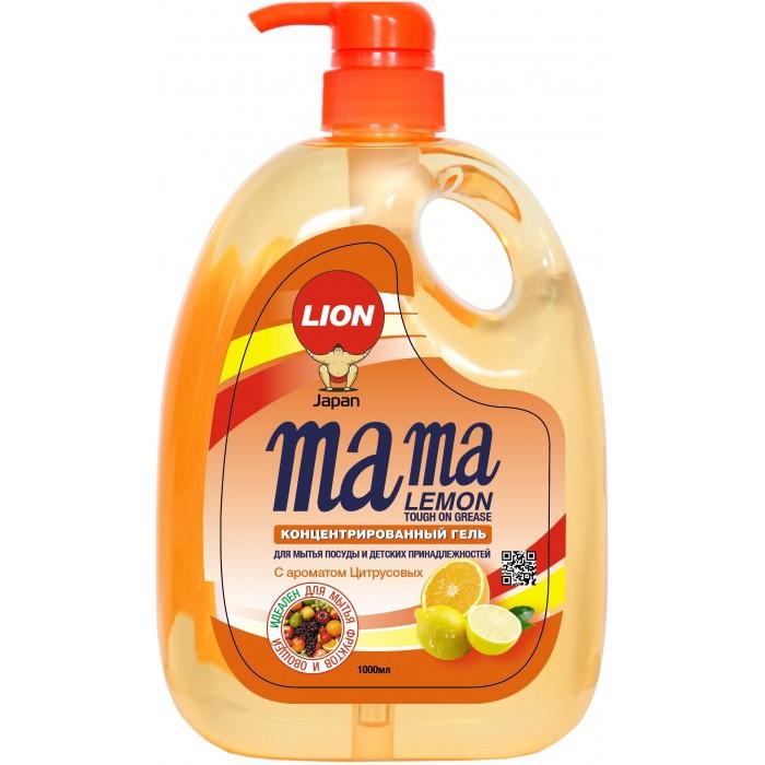 Бытовая химия Mama Lemon Концентрированное средство для мытья посуды Антибактериальный с ароматом апельсина 1л средство для мытья посуды трио фитонциды антибактериальное с ароматом таежной хвои 1 2 л