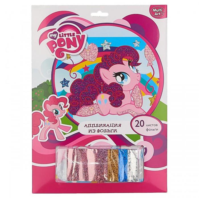 Наборы для творчества Multiart Аппликация из фольги My Little Pony наборы для творчества русский стиль плетение из фольги