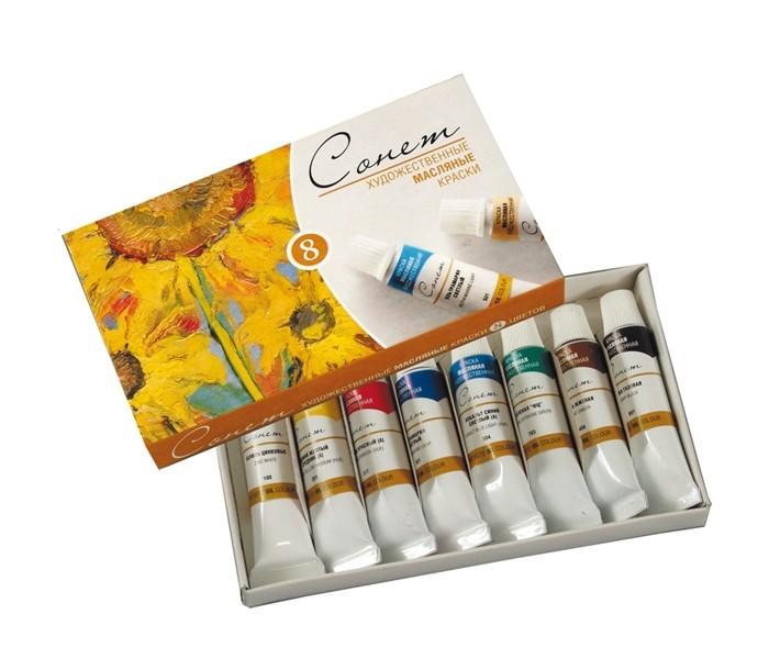 Краски Сонет Набор краски масляные 8 цветов 10 мл недорого