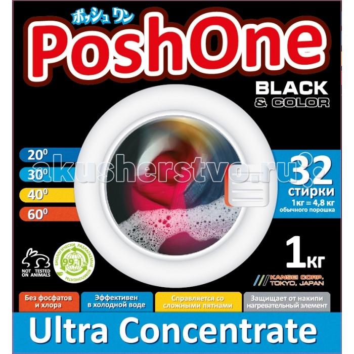 Бытовая химия Posh one Концентрированный стиральный порошок BLACK с мерной ложечкой 1 кг the afloat sunset dock wall sticker