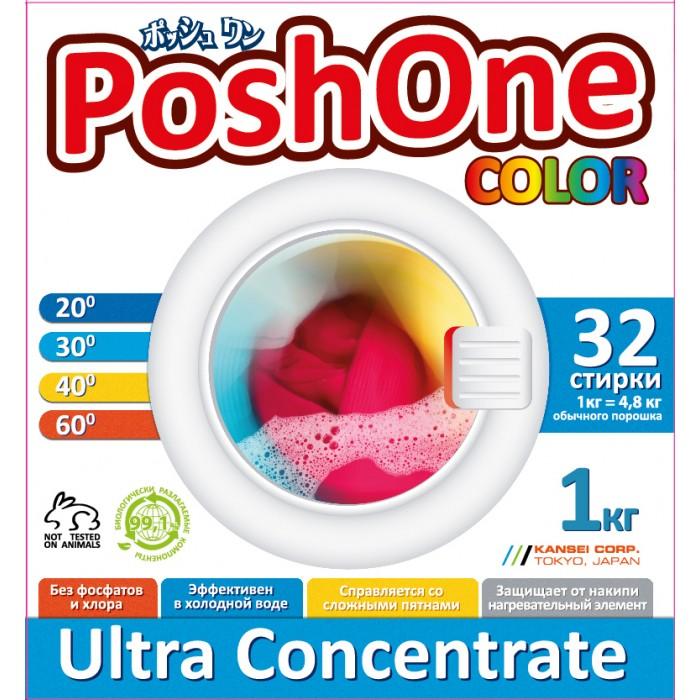 Бытовая химия Posh one Концентрированный стиральный порошок COLOR с мерной ложечкой 1 кг концентрированный стиральный порошок color 1 6 кг lv